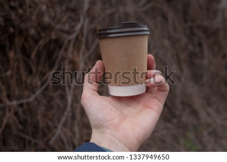 Coffee cups, kraft cups, disposable cups #1337949650