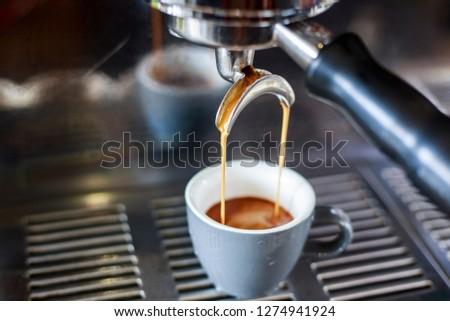 coffee espresso hot #1274941924