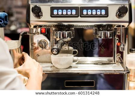 Coffee machine ready to use #601314248