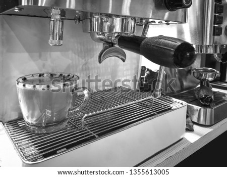 Coffee machine with professional selection. #1355613005