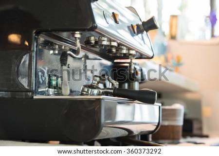 coffee maker selective focus #360373292