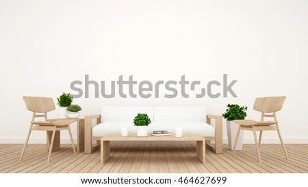 Coffee shop or living room - 3D Rendering #464627699