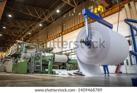 coil paper production factory, production stages #1409468789