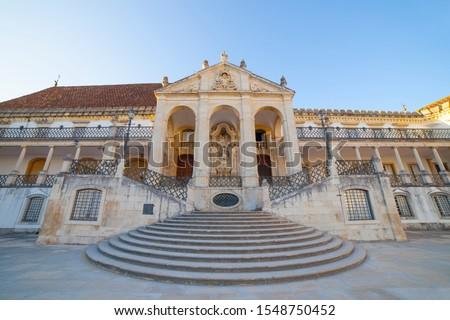 Coimbra, Portugal - Sept 6th 2019: Via Latina building at University of Coimbra Courtyard. Blue sky background ストックフォト ©