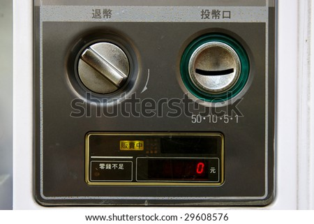 coin insert for vending machine