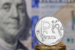 Coin of one ruble with sign