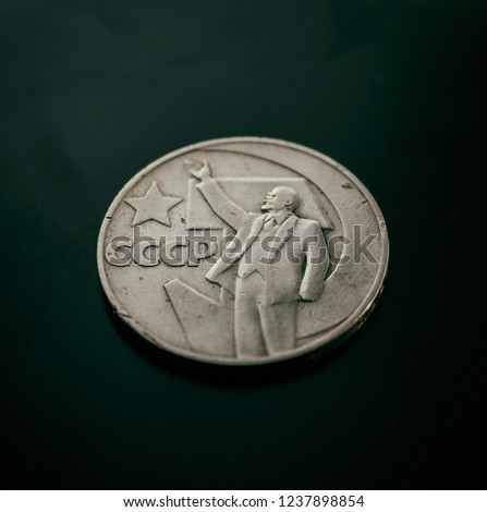 Coin of the USSR. 1 ruble, 1967. Jubilee coin dedicated to the 50th anniversary of the October Revolution of 1917, isolated on black background.