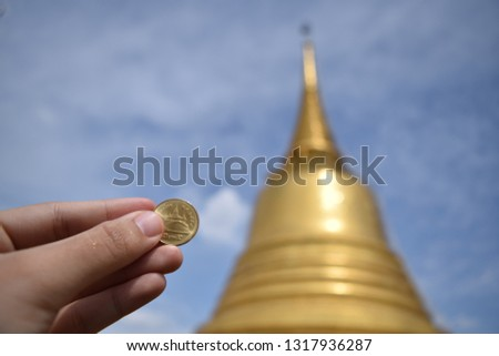 coin with its temple #1317936287