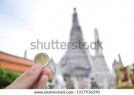 coin with its temple #1317936290