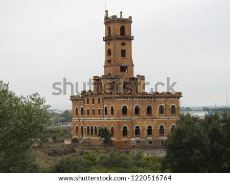 coina palace portugal #1220516764