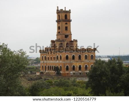 coina palace portugal #1220516779