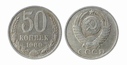 coins of Soviet Union (Communist Russia) 50 kopeks, money of the USSR isolated on white background. Old coin of the USSR 50 kopeks. USSR (Russia) coin 50 kopek, communist period, isolated on white.