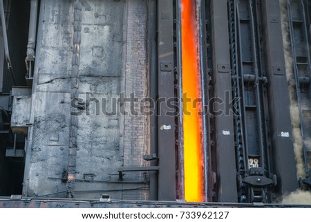 Coke furnace. Proizvodsvto of coke. Steel works. NLMK. Altai coke.