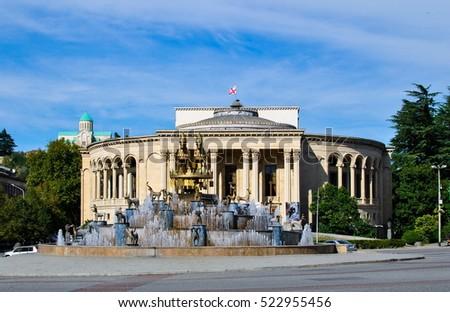 HISTORIC COLUMBUS GEORGIA PHOTO OF FOUNTAIN