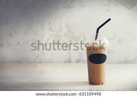 Cold drink on a white background ready to eat. #631109498