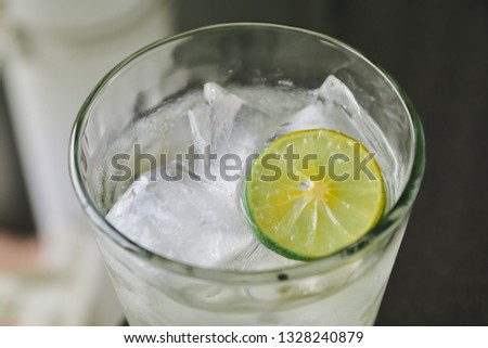Cold lemon juice, drink and feel refreshed. #1328240879