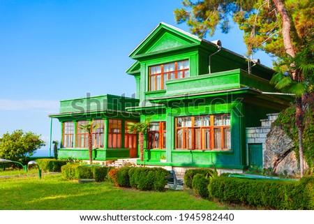 Cold River Dacha or Kholodnaya Rechka Dacha, Joseph Stalin personal residence near Gagra town in Abkhazia region of Georgia Stock photo ©