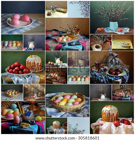Collage from still lifes by a holiday Easter: Easter cake, Easter eggs, willow.