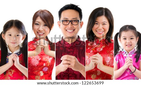 Collage of group Chinese people greeting