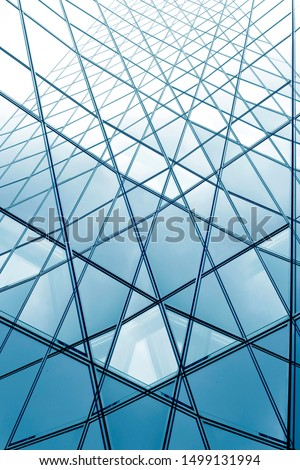 Collage photo of framed hi-tech glass structures. Fragments of structural glazing. Transparent wall, ceiling or roof. Metal framework. Abstract modern architecture, industry or technology background. #1499131994