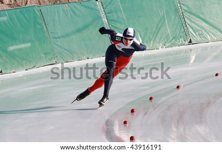 COLLALBO - JANUARY 3:  Karolina Erbanova (Czech Republic) skates during training on ice-rink on January 3, 2010 in Collalbo, Italy.