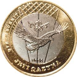 collectible coins Jeti qazyna. Kazakhstan tenge.