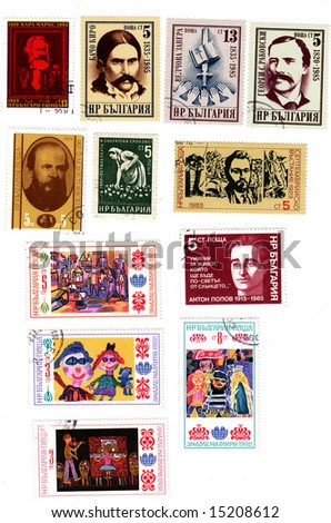 Collectible stamps from Bulgaria - stock photo