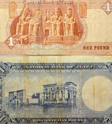 collection of an Egyptian one pound 1956 banknote and 2016 banknote . old Egyptian one pound banknote versus a new Egyptian one pound banknote