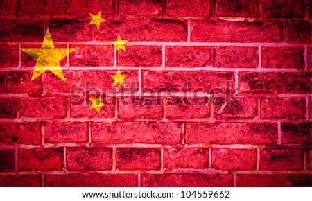 Collection of Asian flag on old brick wall texture background, Vietnam