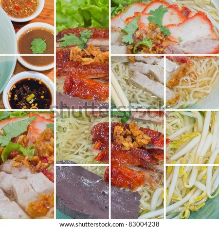 Collection of  BBQ pork noodle background template for design work