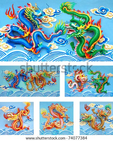 collection of colorful chinese dragon statue, nine of chinese dargon statue at the wall of chinese temple in Thailand.