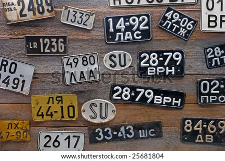Collection of old Latvian automobile number-plates.