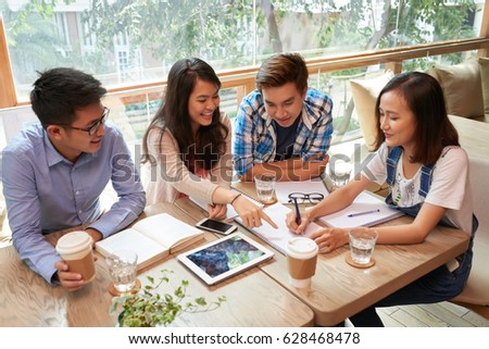 College students working on research together #628468478