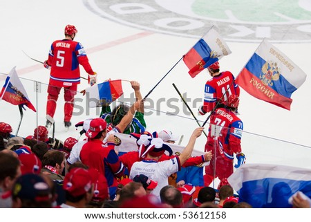 COLOGNE, GERMANY - MAY 20 : 2010 IIHF (Internation Ice Hockey Federation) World Championship. Quarterfinal game between Russia and Canada. Russia win 5:2. April 20, 2010 in Cologne, Germany