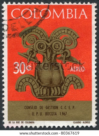 COLOMBIA - CIRCA 1967: A stamp printed in the Columbia, is depicted Bird pectoral, circa 1967