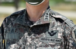Colonel military insignia of the Korean Army uniform.