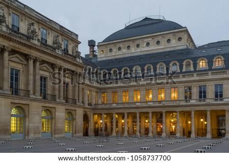 Colonnes de Buren in Palais Royal Paris France