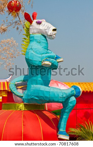 Color horse made from cloth, Thailand.