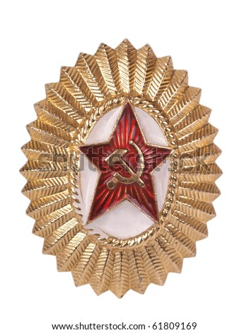Color photo of military insignia of the Soviet Army