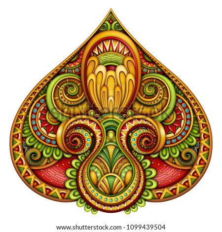 Colored Decorative Pike, Abstract Design Element. Tribal Intricate Symmetrical Abstraction. Ethnic Floral Motifs, Khokhloma, Gypsy, Paisley Garden Style. Elegant Ornament. 3d Illustration