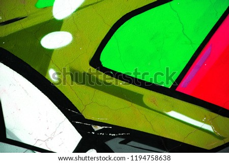 Colorful apple, olive and dark olive green high quality stripes on canvas, textile, paper. Hand drawn brush smears, drips and strokes of oil or acrylic paint. #1194758638