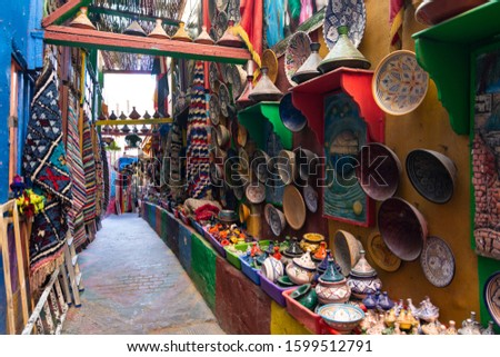 Colorful Artisan Alley in the Historic Medina - Fes, Morocco