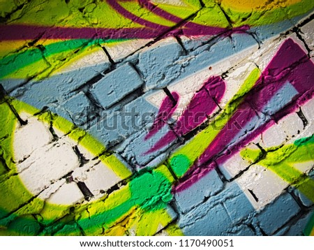 Colorful bronze, cadet blue and medium violet red stripes on canvas, textile, paper. Hand drawn brush smears, drips and strokes of oil or acrylic paint. #1170490051
