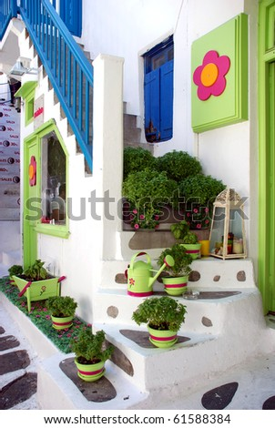 Colorful Building in Mykonos, greek colours