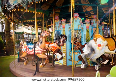 Colorful carousel in New York City's Bryant Park