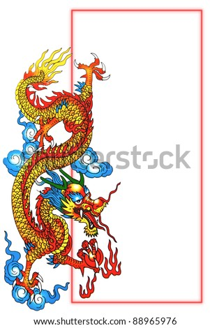 Colorful Chinese dragon with red frame - stock photo