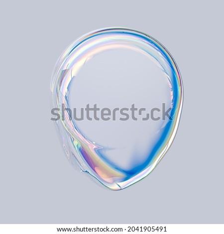 Colorful 3d fluid shape holographic gradient, geometric art poster template, dispersion effect glass 3d rendering