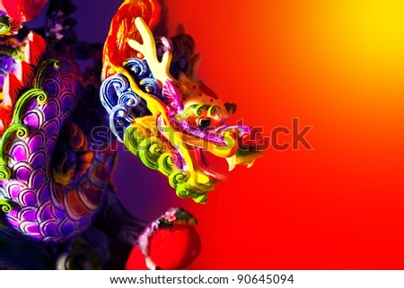 Colorful dragon border, traditional Asian decoration and ornamental art, Chinese Zodiac, astrology sign, 2012 New Year symbol