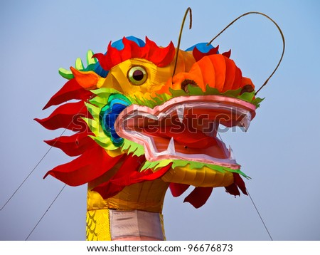 Colorful dragon in china to celebrate chinese new year festival