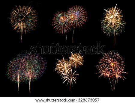 Colorful Fireworks display celebration #328673057